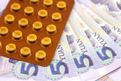 治疗癫痫费用需多少,治疗癫痫病要多少费用