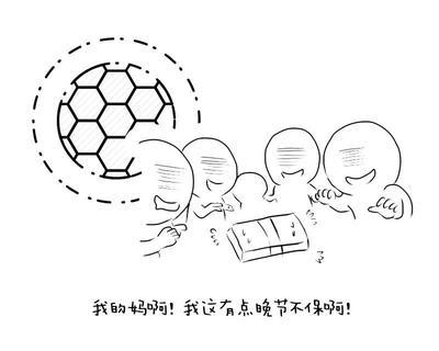 揭秘世界杯賭球心理學黑幕,為什么你一輸就輸幾十萬?