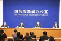 国务院要求从5月1日起 对进口抗癌药实施零关税